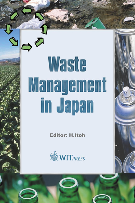 Waste Management in Japan