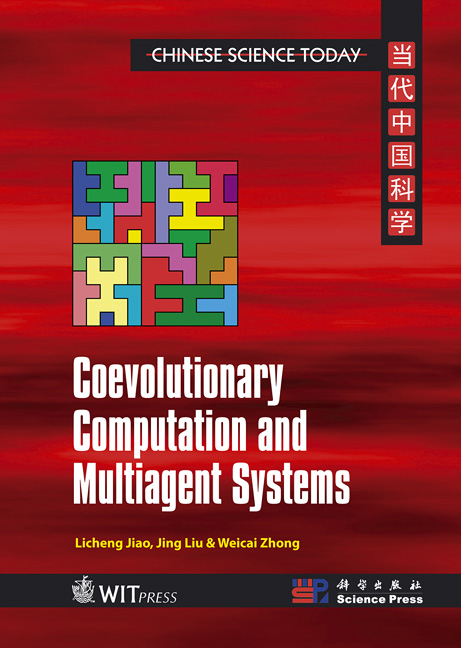 Coevolutionary Computation and Multiagent Systems