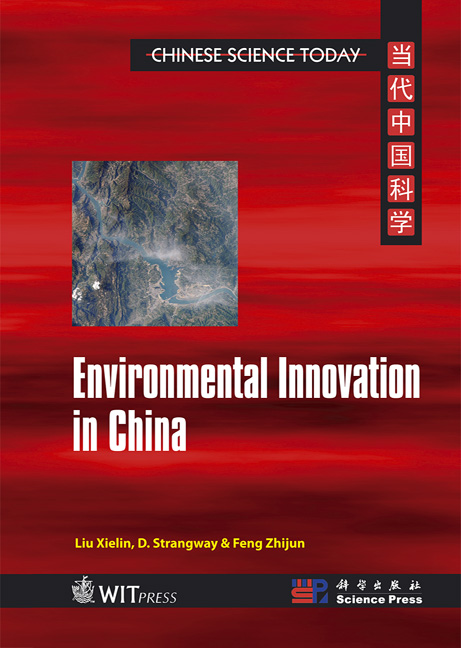 Environmental Innovation in China