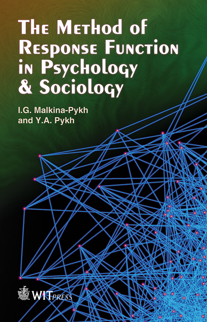 The Method of Response Function in Psychology & Sociology