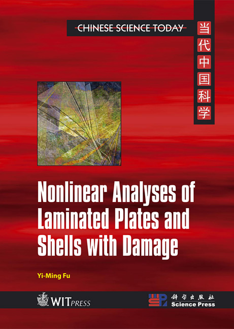 Nonlinear Analyses of Laminated Plates and Shells with Damage